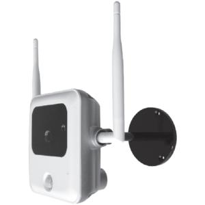 Uplink 710OD Outdoor Camera